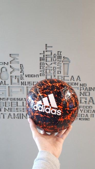 basketbol topu - Azərbaycan: Top