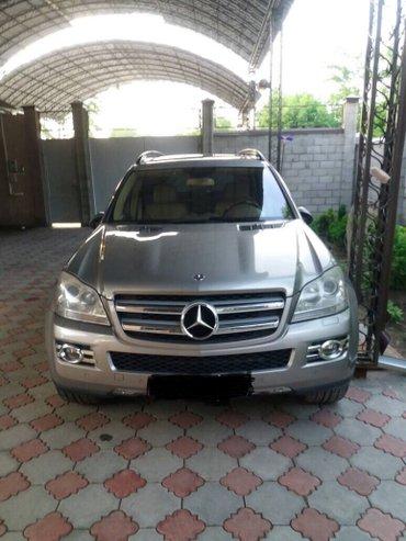 Продаю mersedes benz gl-450 год 2006 объем двигателя 4,7 цена 19000$ ф в Бишкек