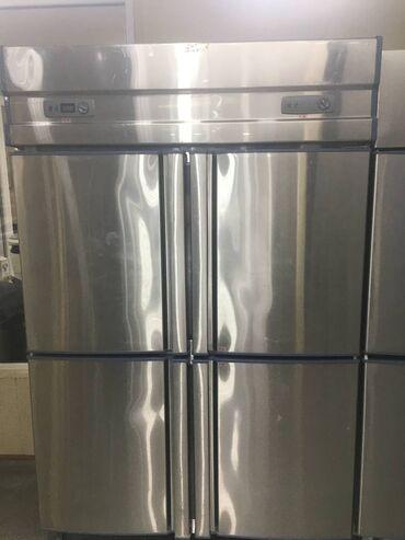 Новый холодильник