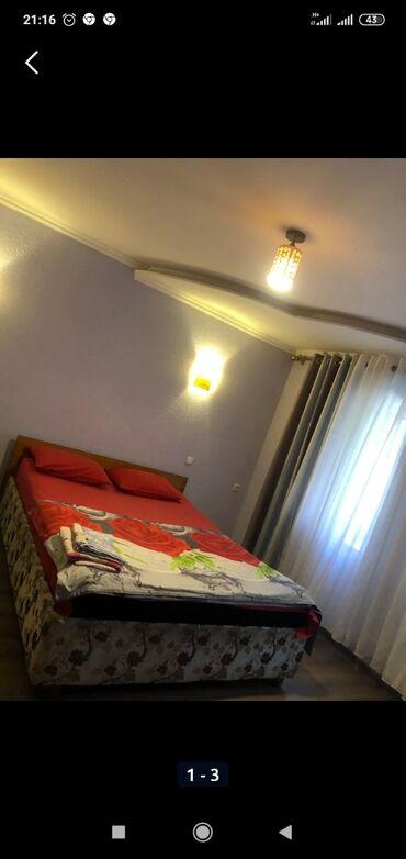 Почасовая аренда квартир:2часа комната в гостинице2часа квартира