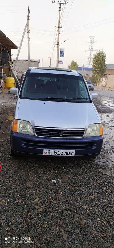 honda cr v бишкек в Кыргызстан: Honda Stepwgn 2 л. 1997 | 18000 км