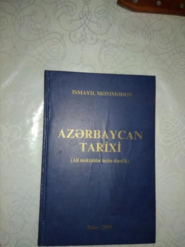 """Bakı şəhərində Ismayil Memmedov """"Azerbaycan tarixi"""", 2005. Tezedir"""