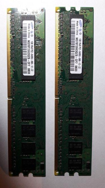 Bakı şəhərində Ram Samsung (for Intel) 1GB PC2-6400U. Цена за 2 штук.