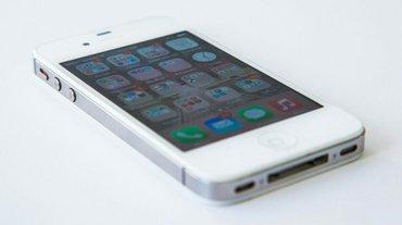 Bakı şəhərində iphone 4s white 64gb tam originaldir karopkasi adaptri verilir üstünde