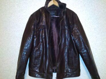 Зимняя куртка (кожзам), размер на 46-48р. Чуть требуется ремонт, по