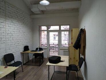 Сдается офисное помещение Гоголя,112