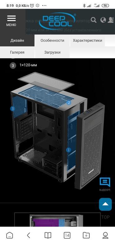 рабочий компьютер в Кыргызстан: Продаю системный блок на базе пожалуй самого сбалансированного корпуса