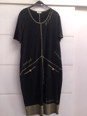 Продаю новое, турецкое платье на 44-46 (турецкий размер)