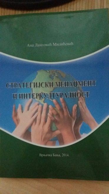 Nova knjiga iz strategijskog menadzmenta i interkulturalnosti. - Kraljevo