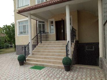 Сдаю особняк площадь-340м2, 7 комнат  в в Бишкек