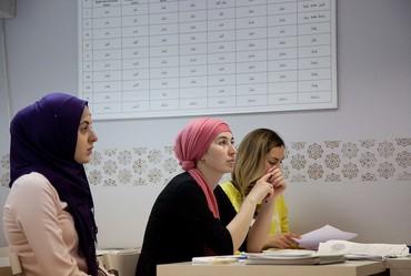 курс доллара бишкек оптима in Кыргызстан | ЯЗЫКОВЫЕ КУРСЫ: Языковые курсы | Арабский | Для взрослых, Для детей