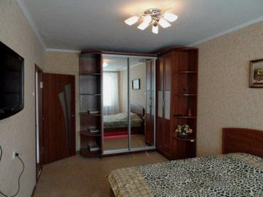 Элитные квартиры посуточно сдаются. В в Бишкек