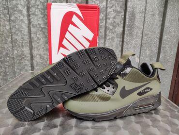 Nike air max 90 mid winter navy/black-nike pakovanje - novo!Patike su