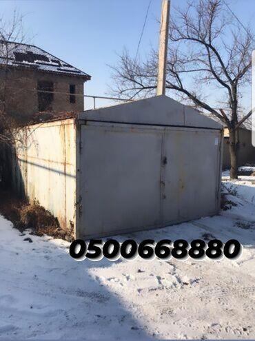 купить гараж в Кыргызстан: Куплю металлический гараж самовывоз есть кран манипулятор
