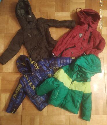 Куртки на мальчика! Распродажа остатков, производство Кыргызстан