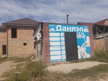 Набивщики жемчуга - Кыргызстан: Арендага магазин берилет Ак ордо 5000с