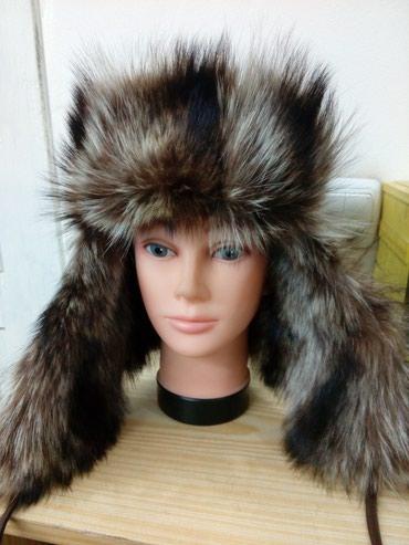 Ruska kapa prirodno krzno od sibirskog rakuna prirodna koza braon b - Novi Pazar