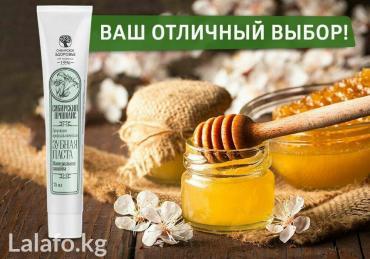 Лечебная зубная паста с прополисом в Бишкек