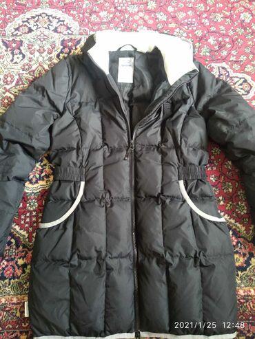 детские вещи куртки в Азербайджан: Satilir 25 azn .Az geyinilib.Yaxwi vezyetdedir.Russiyada alinib