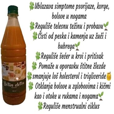 Bmw 1 серия 135i amt - Srbija: AKCIJA AKCIJA i dalje traje 3+1 gratis  Porucite vasu bocu detox-a Rad