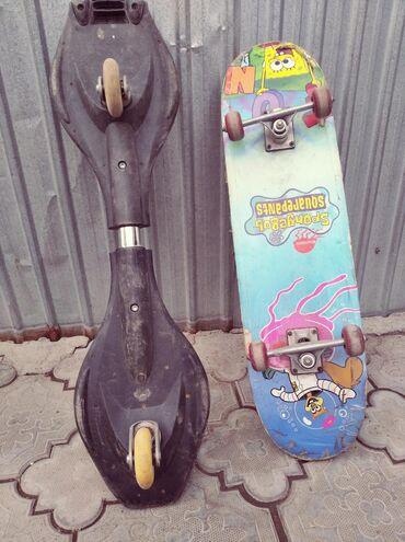 giroskuter dordoi в Кыргызстан: Продаю скейтборды 1 в хорошем состоянии с 2 колёсами пойдёт и девочке