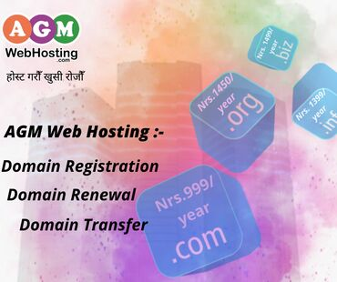 Register Domain In Nepal - AGM Web HostingMake your Business turn into