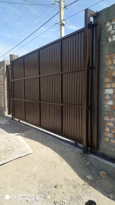 Сварка | Заборы, оградки | Гарантия