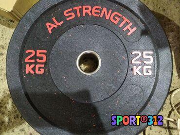 Спорт и хобби - Лебединовка: Диски (блины) на штангу бамперные 25кг.Бамперные диски можно кидать и