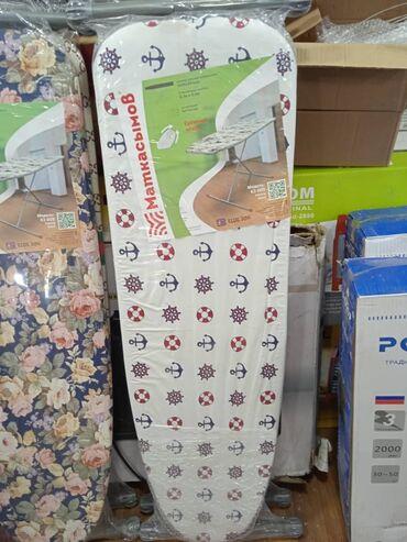 Гладильные длина 1,40 новые от компании Маткасысов выдерживают вес 25