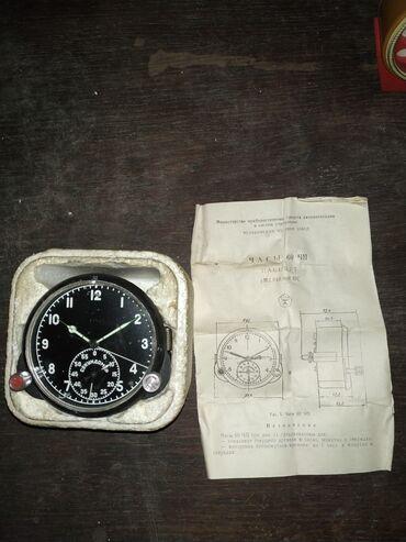 Авиационные часы с хронографом, новые.Секундная минутная, стрелки