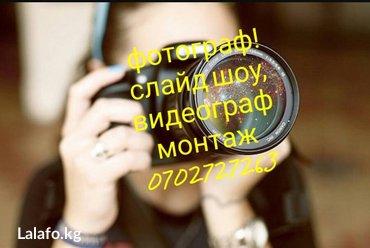 фото видео  дрон профессионально in Лебединовка