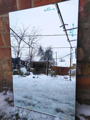 Все для дома и сада - Сокулук: Продается зеркало в хорошем состоянии б/у