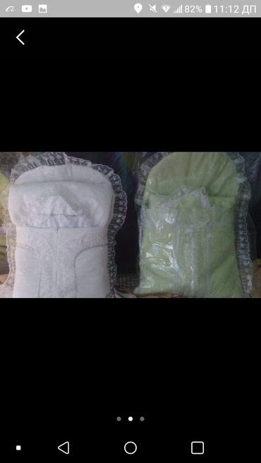 Другие товары для детей в Каинды: Конверт для новорожденного 2штуки белый и зеленый по 500сом. Новые