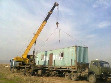 Услуги автокрана,вылет стрелы 18 метров,грузоподьемность до 15 тонн в Бишкек