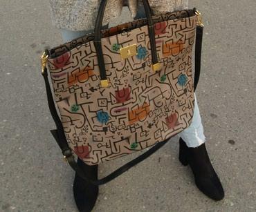 Αχρησιμοποίητη Kem τσάντα με αρχική τιμή πάνω από 100€ σε West Thessaloniki