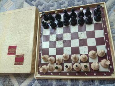 Шахматы - Кыргызстан: Шахматы советские, маленький и магнитный