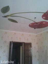 """ремонт квартир,домов,помещений """"под ключ"""" любой сложности. от простого в Бишкек - фото 6"""