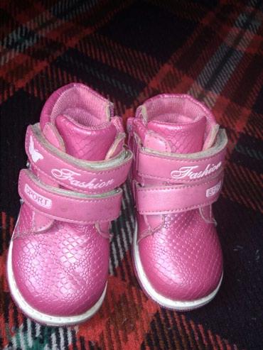 Детские ботинки 22 размер в Бишкек
