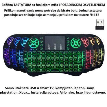 Bezicna tastatura Cena 1.550 dinara