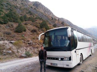 Автобус на заказ в Бишкек