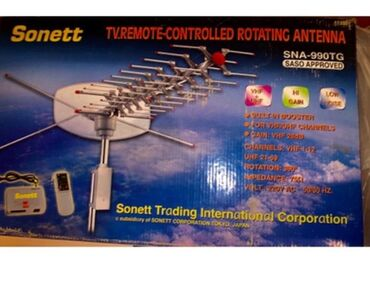 antenna cdma в Азербайджан: Antenna tv üçün.təzədir
