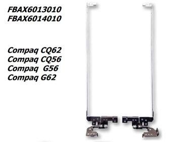 hp g62 fiyat - Azərbaycan: HP Compaq (CQ62, CQ56, G56, G62) üçün