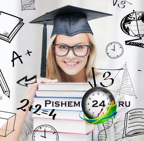 Консультации по защите дипломных, магистерских работ. Антиплагиат.  в Бишкек