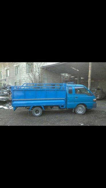Переезд Бишкеке. Грузчики. в Бишкек