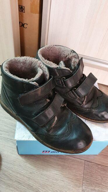 ортопедические ботинки для детей в Кыргызстан: Продаются зимние ортопедические ботинки на мальчика 38р б/у 1000