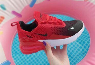 Ženska patike i atletske cipele | Vladicin Han: Nov model Nike 270❤Prelagane, udobne, prilagodjavaju se nozi❤Brojevi