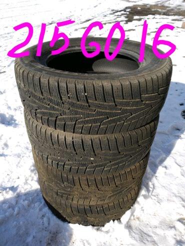 Продаю шины KUMHO IZEN 215/ 60/ 16 зима. Остаток в Бишкек