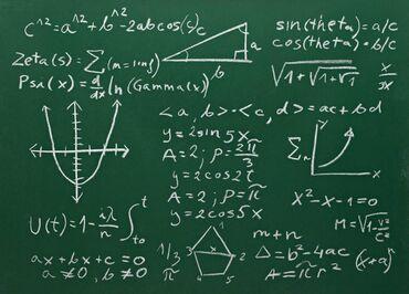 Решаю задачи примеры онлайн по математике алгебре высшей