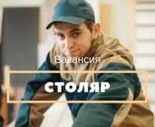 Столяра видов - Кыргызстан: В мебельный цех требуется столяр-мастер по сборке корпусной мебели с