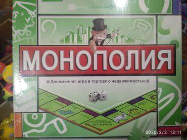 Monopoliya klassik böyük  Монополия большая классическая